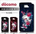 docomo NEC MEDIAS X N-04E・デザインケース【skull】