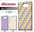 docomo Panasonic ELUGA X P-02E・デザインケース【triangle】