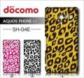 docomo SHARP AQUOS PHONE EX SH-04E・デザインケース【panther】