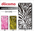 docomo SHARP AQUOS PHONE EX SH-04E・デザインケース【zebra】