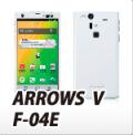 docomo 富士通 ARROWS V F-04E・オリジナルスマホケース