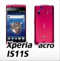 au Sony Xperia acro IS11S・オリジナルスマホケース