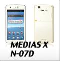 docomo NEC MEDIAS X N-07D・オリジナルスマホケース