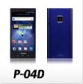 docomo Panasonic P-04D・オリジナルスマホケース