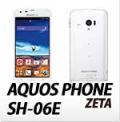 docomo SHARP AQUOS PHONE ZETA SH-06E・オリジナルスマホケース