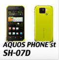 docomo SHARP AQUOS PHONE SH-07D・オリジナルスマホケース