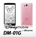 Disney Mobile DM-01G