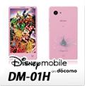 Disney Mobile DM-01H