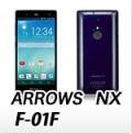 docomo 富士通ARROWS NX F-01F・オリジナルスマホケース