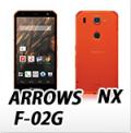 docomo 富士通ARROWS NX F-02G・オリジナルスマホケース