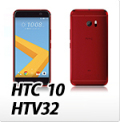 HTV32オリジナルスマホケース