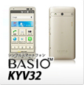 au 京セラ BASIO KYV32・オリジナルスマホケース