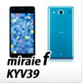 KYV39オリジナルスマホケース