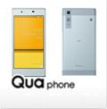 Qua phone
