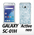 GALAXY Active neo SC-01H