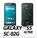docomo SAMSUNG GALAXY S5 ACTIVE SC-02G・オリジナルスマホケース