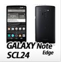au SAMSUNG GALAXY Note Edge SCL24・オリジナルスマホケース