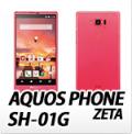 docomo SHARP AQUOS PHONE ZETA SH-01G・オリジナルスマホケース