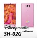 docomo SHARP Disney mobile SH-02G・オリジナルスマホケース
