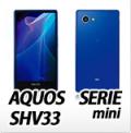 AQUOS PHONE SERIE mini SHV33