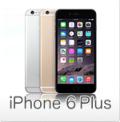 Apple iPhone6 Plus・オリジナルケースプリント