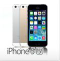i-con_iphone5S