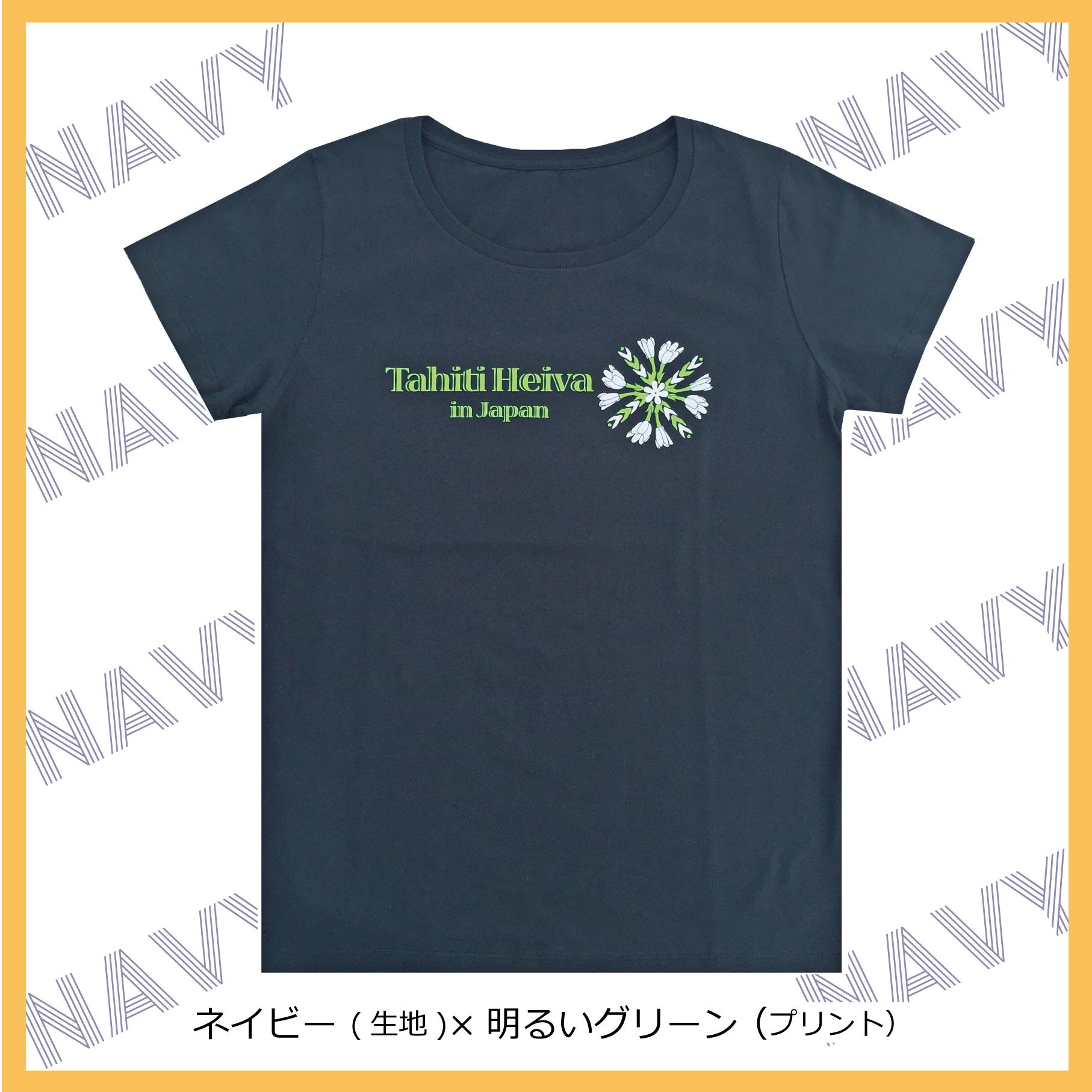 T_navy.jpg