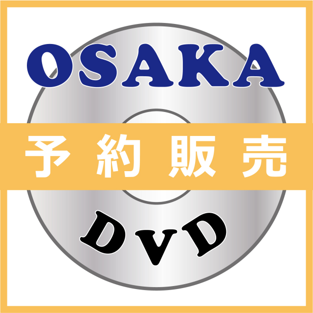 dvd_n.jpg