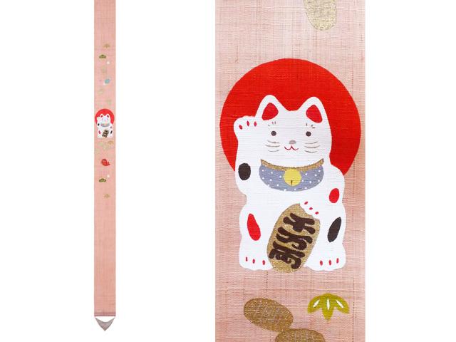 【洛柿庵】細タペストリー「招き猫」