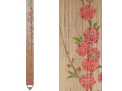 【洛柿庵】細タペストリー「桃の花」