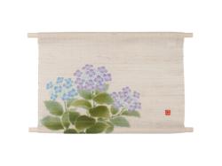 【洛柿庵】ミニ天軸タペストリー「紫陽花」