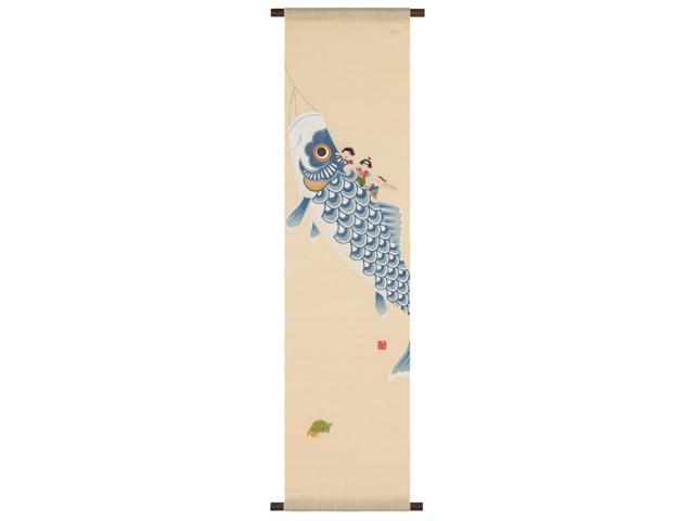 【洛柿庵】タペストリー「鯉乗り三太郎」