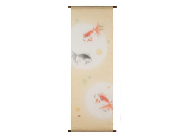 【洛柿庵】タペストリー「濡れ描き金魚」