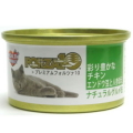 FORZA10_PNG缶 チキン エンドウ豆と人参