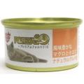 FORZA10_PNG缶 マグロと小エビ