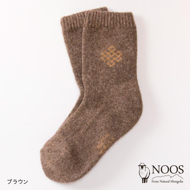 NOOS ミドルソックス 商品画像 ブラウン
