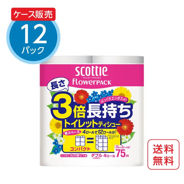【ケース販売】スコッティ フラワーパック3倍長持ち4ロール【ダブル】(1パック)×12パック
