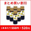 KZ-16-6 柚子しぼりぽん酢しょうゆ180ml 6本セット