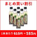 KZ-3-6 野菜たっぷり和風ドレッシング190ml(6本入り)