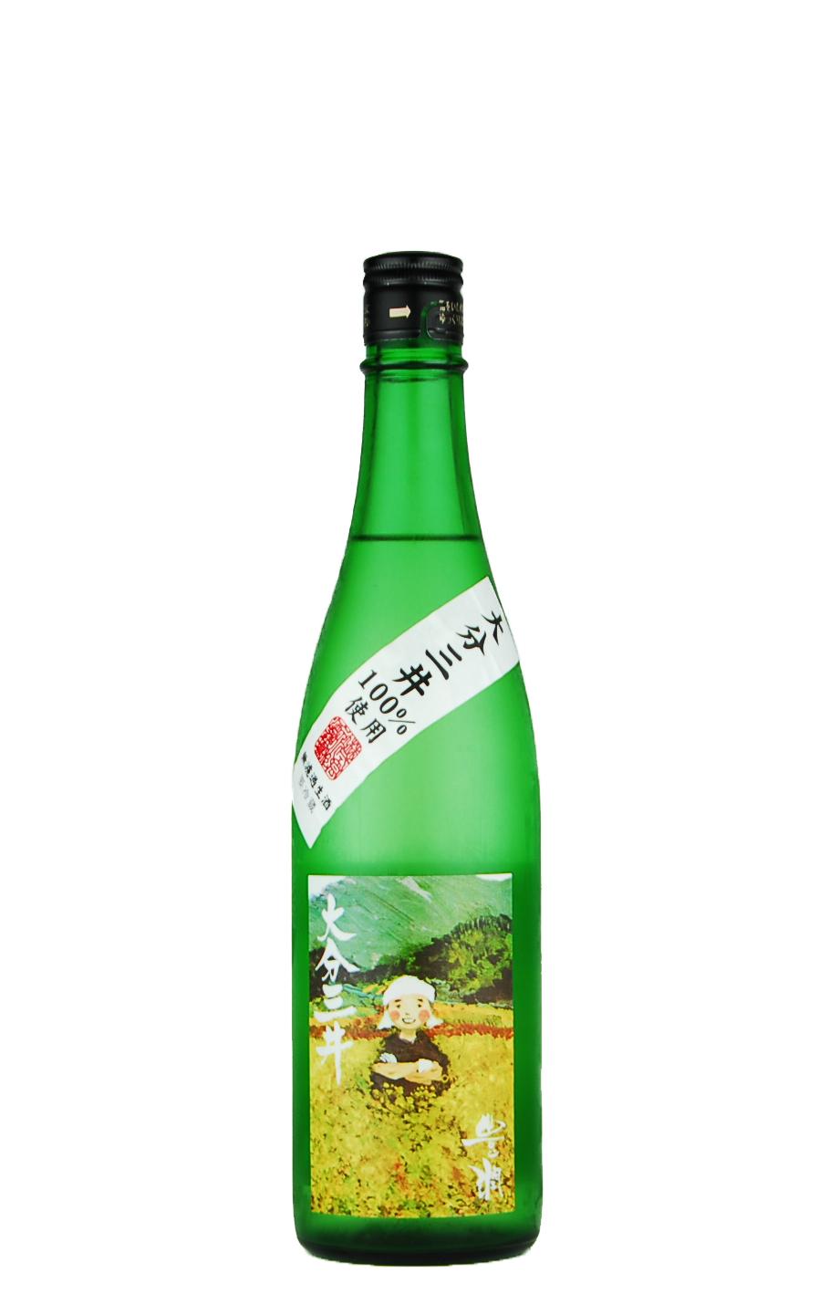 豊潤 特別純米 大分三井 辛口(720ml)