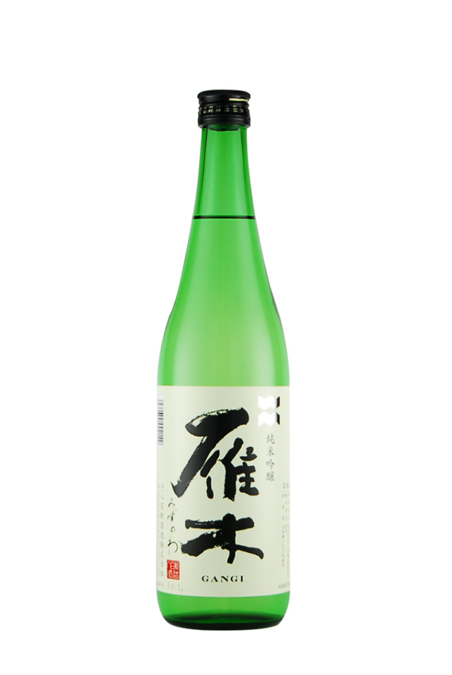 雁木 純米吟醸(720ml)