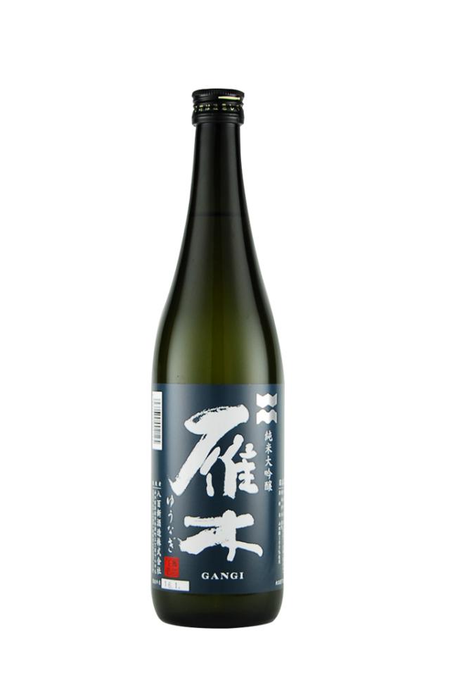 雁木 純米大吟醸 ゆうなぎ(720ml)