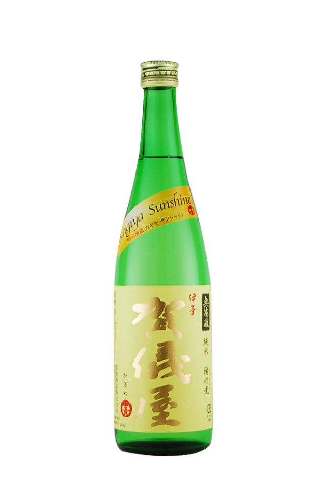 伊予賀儀屋 無濾過 純米 カギヤサンシャイン(720ml)
