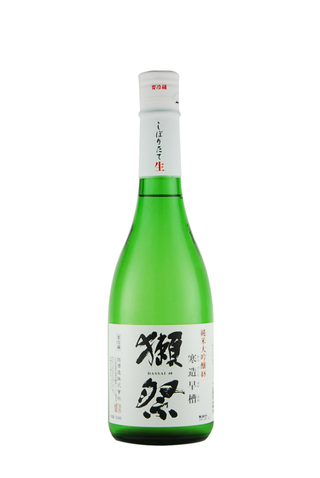 獺祭 純米大吟醸 48 寒造早槽(720ml)