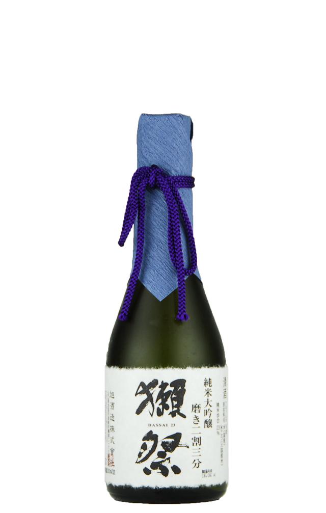 獺祭 純米大吟醸 磨き二割三分(300ml)