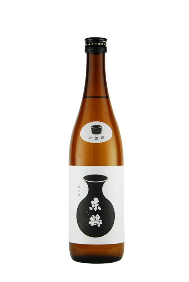 東鶴 純米 お燗酒(720ml)