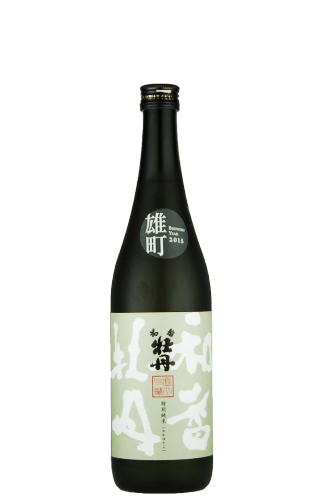 和香牡丹 特別純米 雄町(720ml)