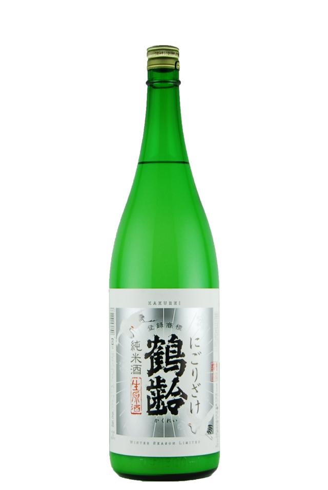 鶴齢 純米酒 にごりざけ(1800ml)