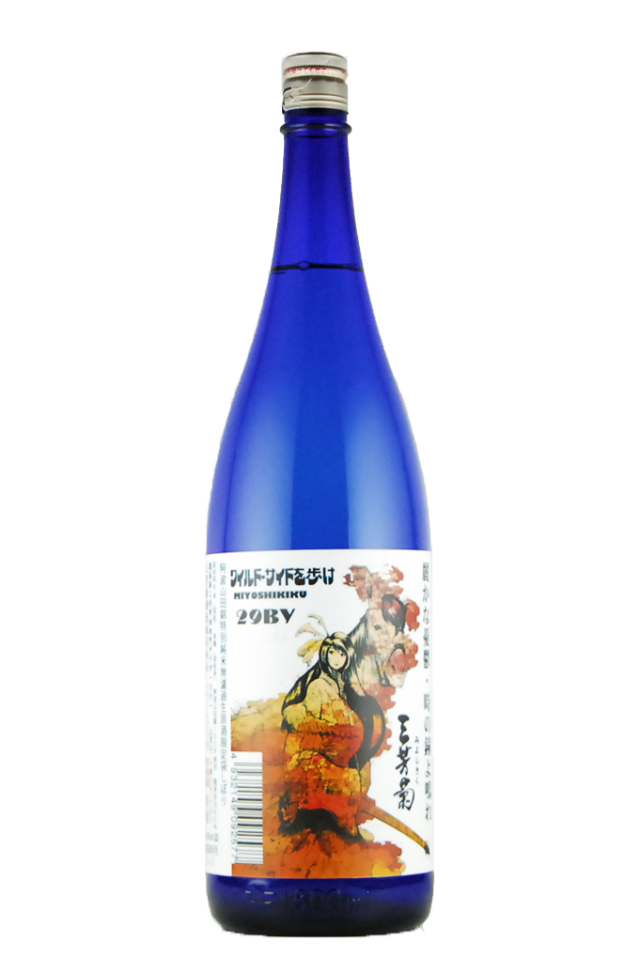 三芳菊 特別純米 山田錦 生原酒(1800ml)