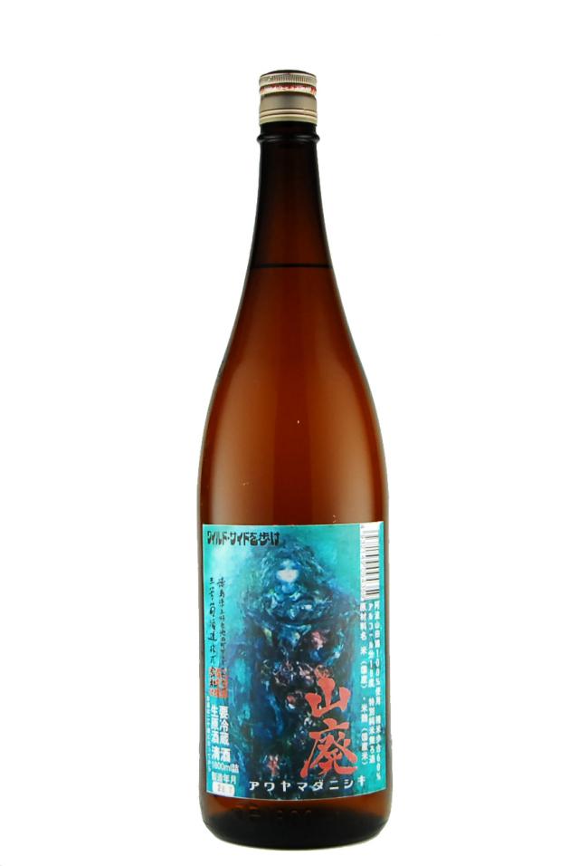 三芳菊 山廃 阿波山田錦 生原酒(1800ml)